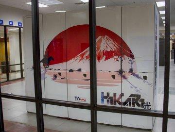 Il primo supercomputer alimentato a energia solare: Hikari